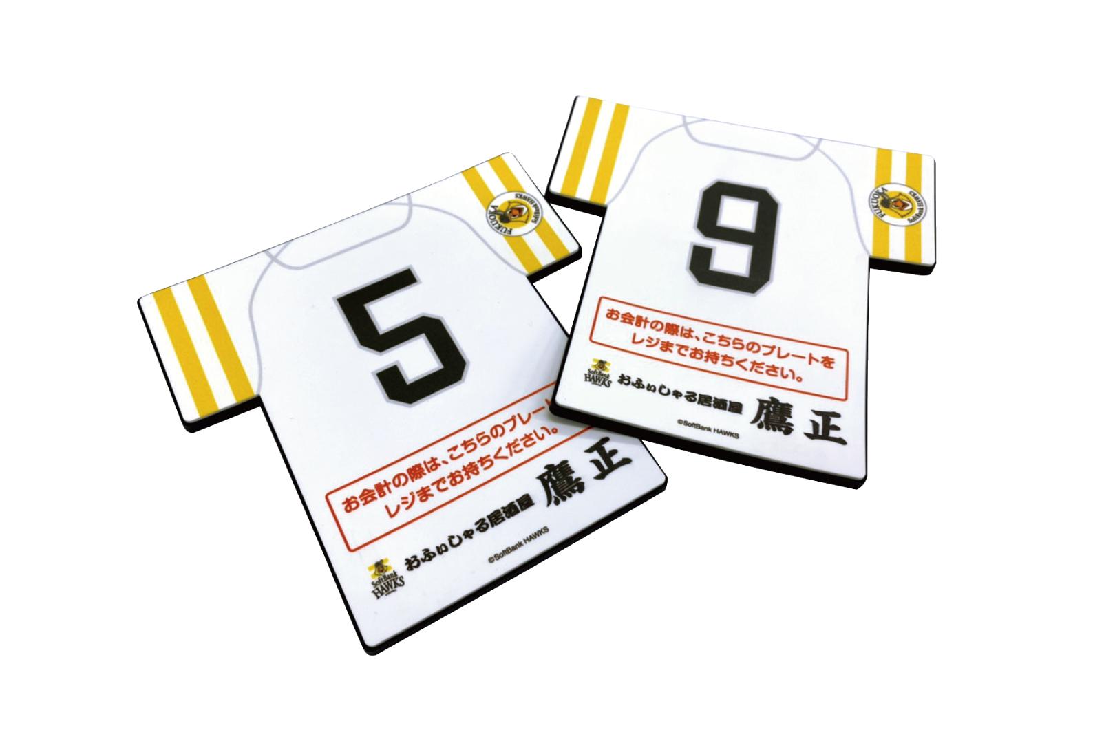 おふぃしゃる居酒屋「鷹正」ユニフォーム型ラバー会計札